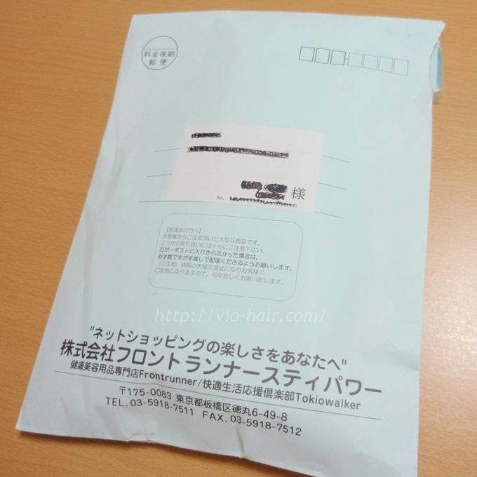 VIO封筒でとどいた Iラインシェーバー ラヴィア (1)
